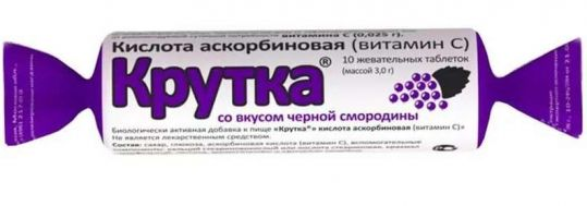 Аскорбиновая кислота таблетки черная смородина бад 10 шт. крутка, фото №1