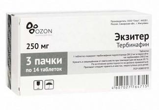 Экзитер 250мг 42 шт. таблетки