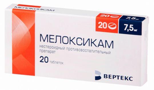 Мелоксикам 7,5мг 20 шт. таблетки, фото №1
