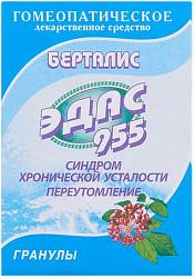 Эдас-955