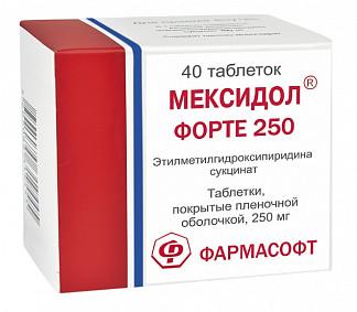 Мексидол форте 250 250мг 40 шт. таблетки покрытые пленочной оболочкой