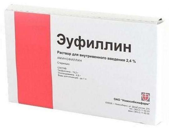 Эуфиллин 24мг/мл 10мл 10 шт. раствор для внутривенного введения, фото №1