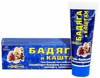 Бадяга гель-бальзам каштан (ф193) 75мл