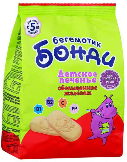 Бегемотик бонди печенье детское с железом 5+ 180г, фото №1