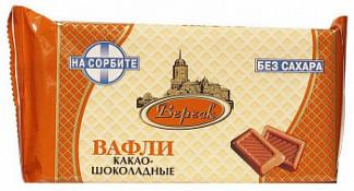 Вафли невские какао-щоколадные на сорбите 105г.