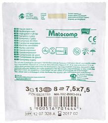 Матопат матокомп салфетки стерильные 7,5х7,5 8с17н 3 шт.