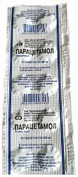 Парацетамол 500мг 10 шт. таблетки дальхимфарм