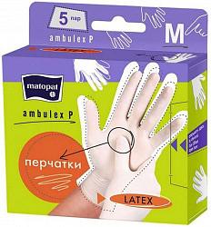 Матопат амбулекс п перчатки смотровые нестерильные латексные неопудренные размер m 10 шт.