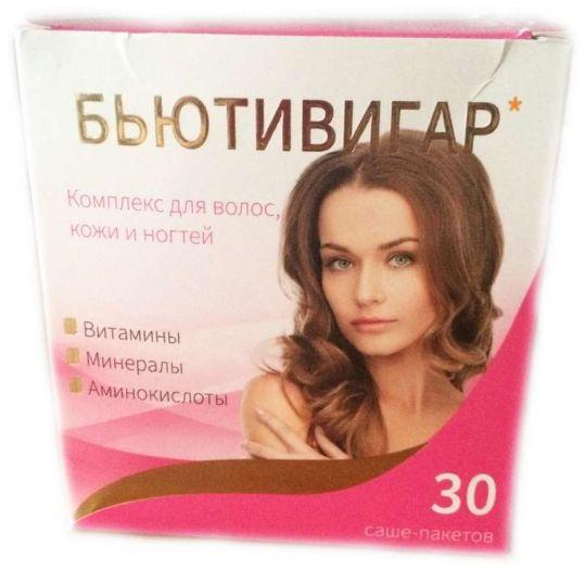 Бьютивигар порошок комплекс для волос/кожи/ногтей 5г 30 шт. внешторг фарма, фото №1