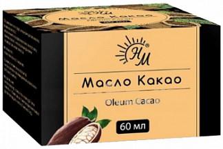 Масло какао купить в аптеке
