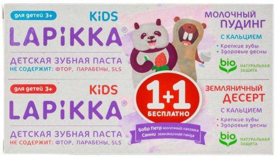 Рокс кидс набор зубная паста лапикка кидс молочный пудинг 45г+лапикка кидс земляничный десерт 45г, фото №1