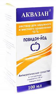 Аквазан 10% 100мл раствор для местного и наружного применения