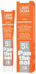 Либридерм крем пантенол 5% 50мл