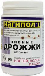 Дрожжи пивные нагипол супер (волосы/ногти) 100 шт. таблетки