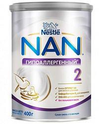 Нестле нан га 2 смесь молочная 400г