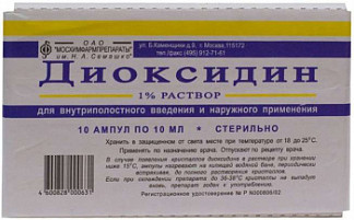 Диоксидин 1% 10мл 10 шт. раствор для внутриполостного введения и наружного применения ампулы