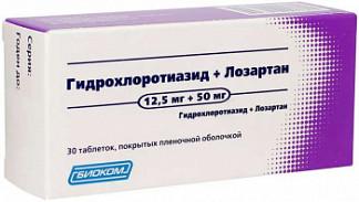 Гидрохлоротиазид+лозартан-акрихин 12,5мг+50мг 30 шт. таблетки покрытые пленочной оболочкой