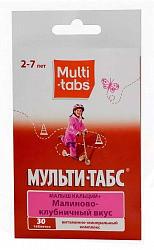 Мульти-табс малыш кальций+ таблетки жевательные малина/клубника с 3 лет 30 шт.