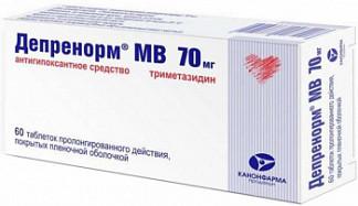 Депренорм мв 70мг 60 шт. таблетки пролонгированного действия покрытые пленочной оболочкой
