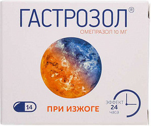 Гастрозол 10мг 14 шт. капсулы кишечнорастворимые