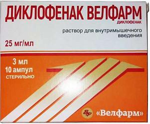 Диклофенак велфарм 25мг/мл 3мл 10 шт. раствор для внутримышечного введения