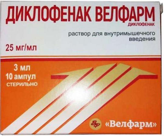 Диклофенак велфарм 25мг/мл 3мл 10 шт. раствор для внутримышечного введения, фото №1