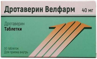 Дротаверин велфарм 40мг 50 шт. таблетки