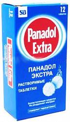 Панадол экстра 12 шт. таблетки растворимые
