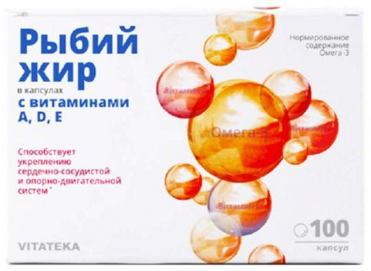 Рыбий жир капсулы 300мг с витаминами а,d,е 100 шт., фото №1