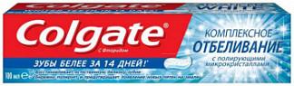 Колгейт комплексное отбеливание зубная паста 100мл