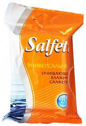 Салфети салфетки влажные очищающие 20 шт.