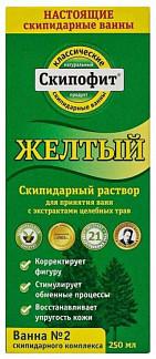 Скипофит раствор для ванн желтый с экстрактами целебных трав 250мл
