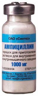 Ампициллин 1000мг 50 шт. порошок для приготовления раствора для внутривенного и внутримышечного введения