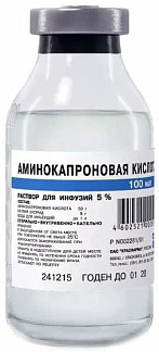 Аминокапроновая кислота 5% 100мл 48 шт. раствор для инфузий красфарма