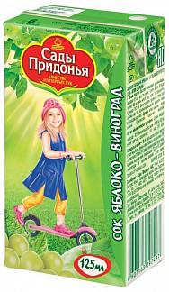 Сады придонья сок яблоко/виноград 125мл