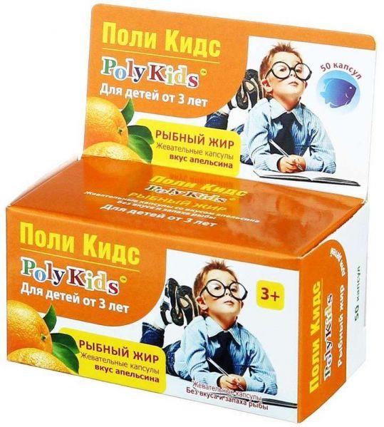 Рыбий жир для детей поликидс капсулы апельсин 50 шт., фото №1