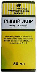 Рыбий жир (бад) 50мл
