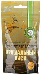 Прощальный писк браслет от комаров репеллентный размер l мужской 1 шт.