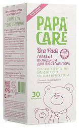 Папа кеа (papa care) вкладыши для бюстгальтера одноразовые №30