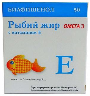 Рыбий жир биафишенол с витамином е капсулы 50 шт.