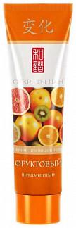 Секреты лан пилинг для лица и тела фруктовые витамины 100г