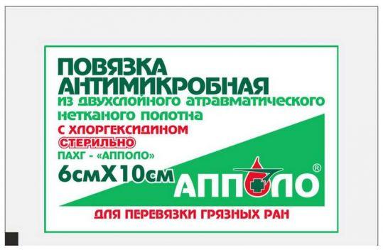 Апполо повязка антимикробная с хлоргексидином 6х10 1 шт., фото №1