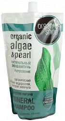 Органик шоп шампунь укрепляющий голубая лагуна 500мл мягкая упаковка органик шоп