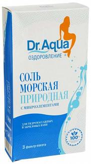 Соль для ванн морская природная 750г 3 шт. фильтр-пакет