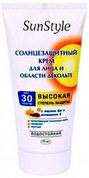 Лучшие традиции крем солнцезащитный для лица/декольте spf30 75мл