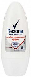 Рексона антибактериальный эффект антиперспирант 50мл ролик
