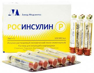 Росинсулин р 100ме/мл 3мл 5 шт. раствор для инъекций картридж
