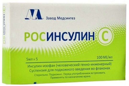 Росинсулин с 100ме/мл 5мл 5 шт. суспензия для подкожного введения флакон, фото №1