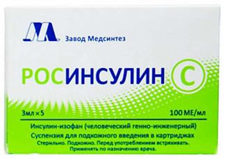 Росинсулин с 100ме/мл 3мл 5 шт. суспензия для подкожного введения картридж