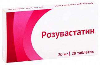 Розувастатин 20мг 28 шт. таблетки покрытые пленочной оболочкой